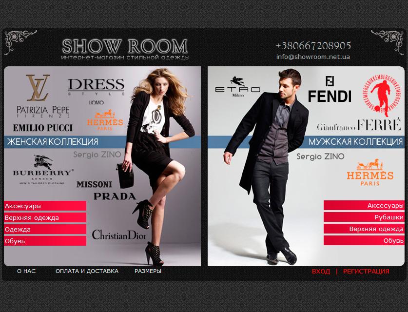 Интернет Магазин Модной Молодежной Одежды