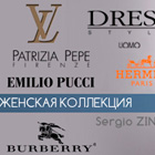 E-commerce of stylish clothes «ShowRoom»